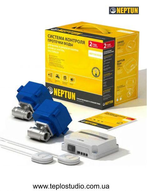 Проводная система Нептун