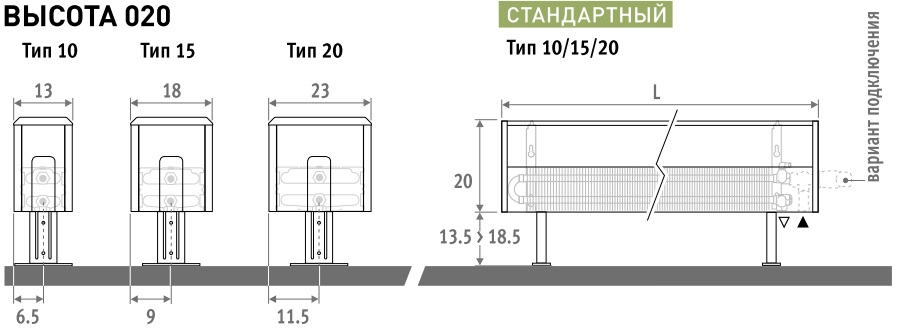 Jaga_Tempo_freestanding_Dimensions_020