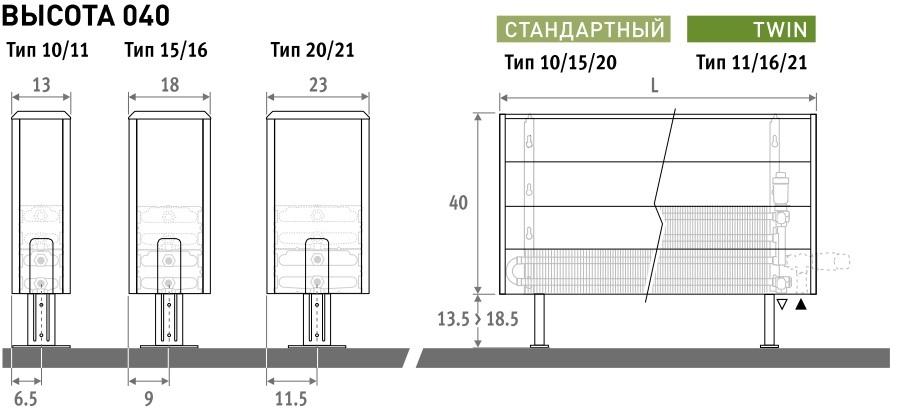 Jaga_Tempo_freestanding_Dimensions_040