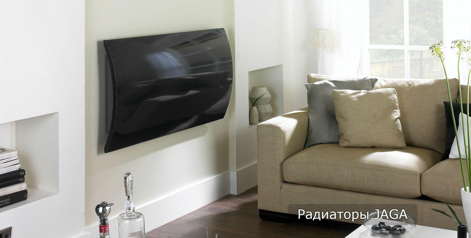 Напольные радиаторы (конвектора) Jaga.